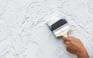 Грунтовка для жидких обоев — виды и подготовка стен