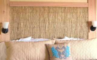 Бамбуковые и тросниковые обои: как выбрать, клеить и в чем их преимущества