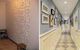 Жидкие обои для стен в коридоре, особенности применения